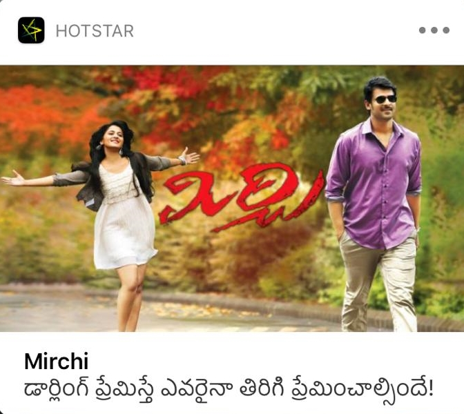 Image of screen shot of male and female bollywood actors from mirchi.