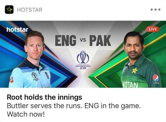 Image of 2 cricket players England versus Pakistan cricket world cup 2019